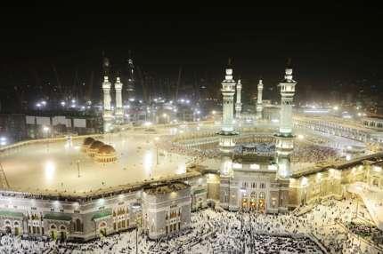 The sacred Masjid al Haram mosque in Mecca
